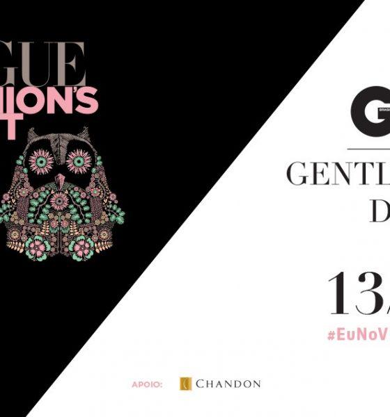 Vogue Fashion's Night + GQ Gentlemen's no Village Mall